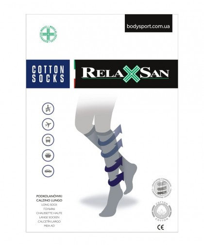 Компрессионные гольфы для мужчин RelaXsan COTTON SOCKS 920 (2 класс)