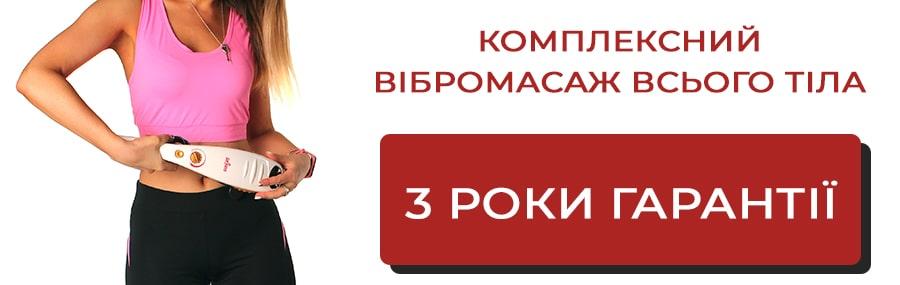 ручной электрический вибромассажер для тела zoryana medica