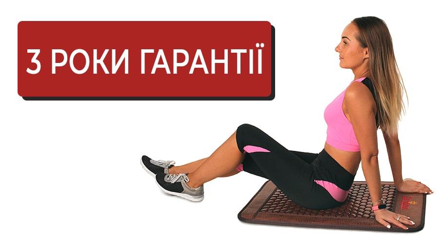 турмалиновый коврик zoryana classic фото