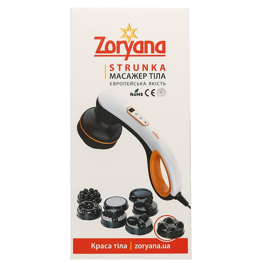 Массажер для тела Zoryana Strunka